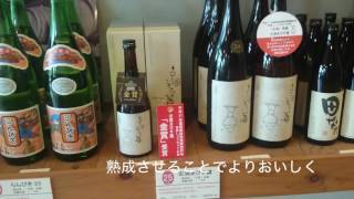 大学生×らんびき@ゑびす酒造株式会社 朝倉杷木