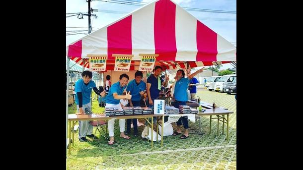 第10回 水郷柳川夏祭りすい!水!スイ