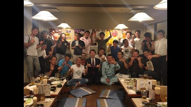 柳川みやま連絡協議会