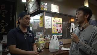 広川町商工会の部員さんのお店に行ってみた
