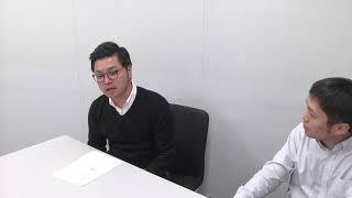 筑青連部員さんにインタビュー 宇佐川 桂吾/サンカクキカク
