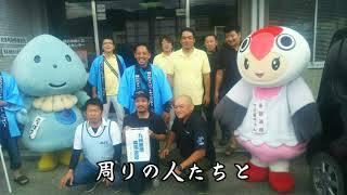 朝倉市商工会青年部 平成最後の二年間の記録