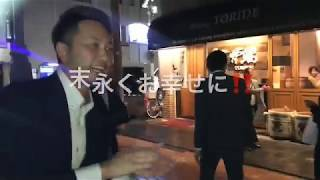 ケンちゃん・さやかさんの結婚式余興by久留米東部商工会青年部