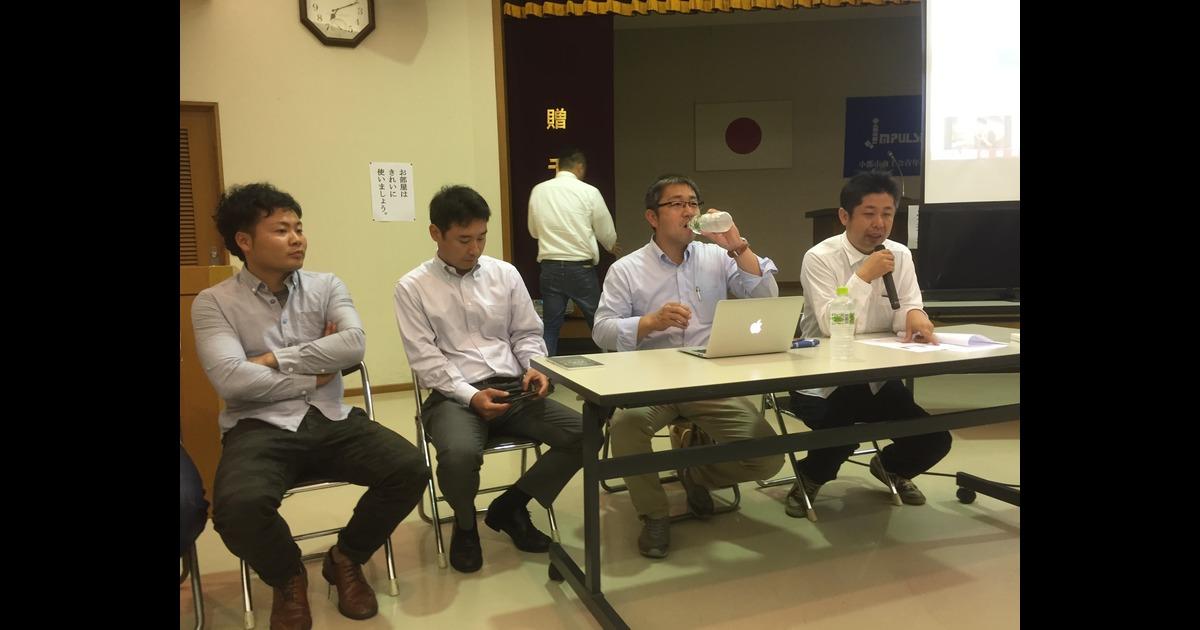 三井・うきは管内ウェブビジネス説明会