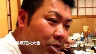 みっちーの花火大会PR